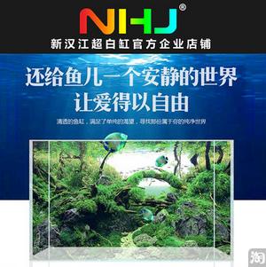 NHJ新汉江超白玻璃定制鱼缸,采用金晶超白+德国瓦克胶 包邮