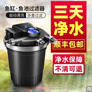 能自动反冲洗的森森鱼池过滤器(CPF/CPA/CPW系列)
