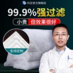 你知道如何选择一款合适的过滤棉吗?