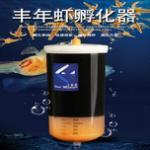 丰年虾幼虫孵化全攻略-喂小七彩鱼苗最佳鱼粮