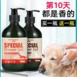狗狗沐浴露 泰迪,金毛,雪纳瑞,比熊宠物用品 专用洗澡香波浴液 杀螨除菌 猫狗专用
