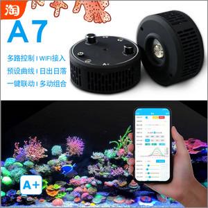 A7珊瑚灯,海水缸专用日出日落珊瑚神灯,全光谱水族箱鱼缸灯,LED灯
